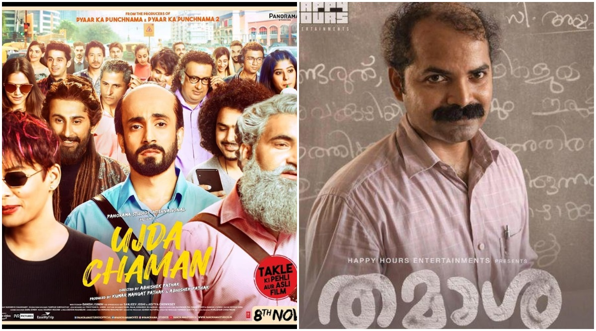 Ujda Chaman: Forget the Sunny Singh-Starrer, Watch the Malayalam Film Thamaasha That Deals With Premature Balding in a Humorous but Sensitive Manner