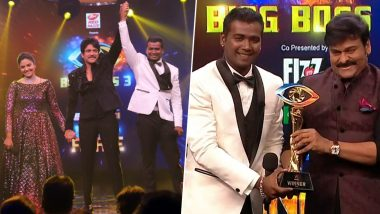 Bigg Boss 3 Telugu: Playback Singer Rahul Sipligunj Takes Home The Trophy and Rs 50 Lakh