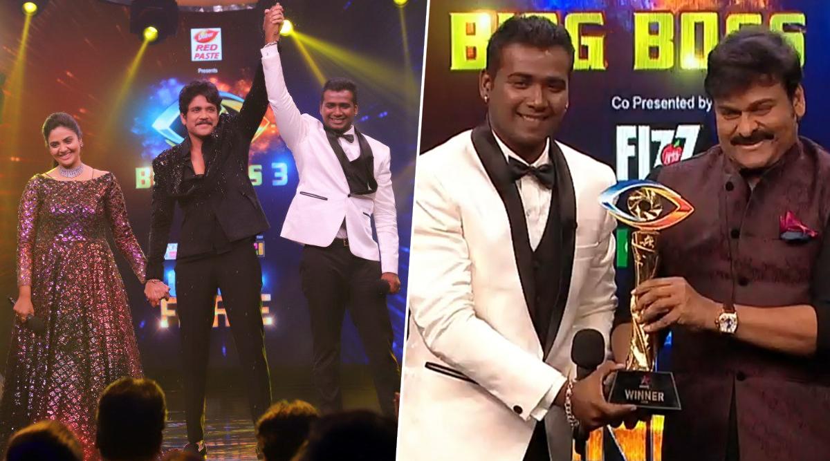 Bigg Boss 3 Telugu: Playback Singer Rahul Sipligunj Takes Home The Trophy and Rs 50 Lakh