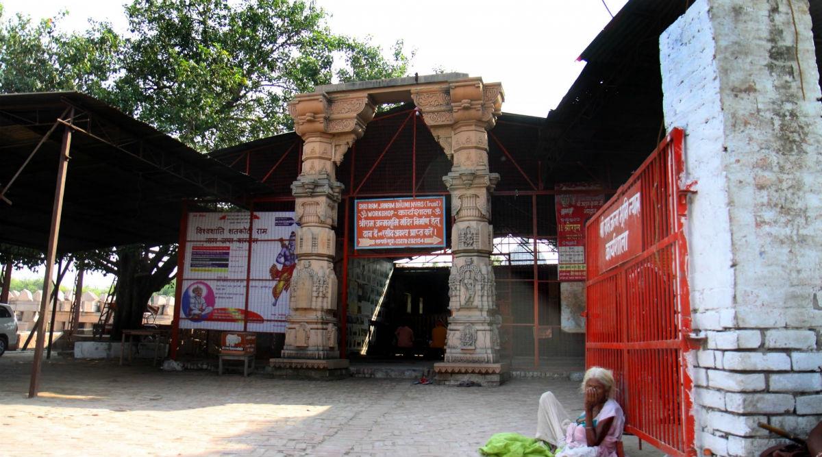 Ayodhya Verdict Aftermath: 7 Bits of Deep Homework Done by Sadhu Samaj on Ram Mandir Trust After SC Delivers Historic Judgment on Land Dispute Case