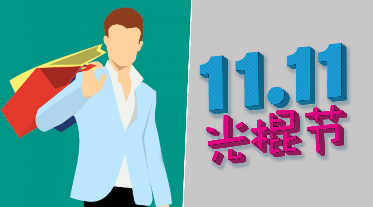 Alibaba's '11.11′ Singles' Day 2019 Shopping Sale in China: Here's How You Can Win Beijing Olympics 2022 Mascots for Free Online