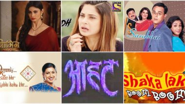 World Television Day 2019: Iconic Shows On Indian Television That Will Never Get Old