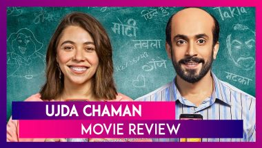 Ujda Chaman Movie Review: Sunny Singh's Film is Loud and Crass