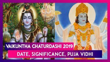 Vaikuntha Chaturdashi 2019: Date, Significance, Puja Vidhi, Tithi Related To Baikunth Chaudas