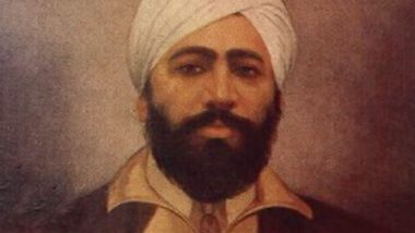 Udham Singh 120th Birth Anniversary: Here Are Interesting Facts About Indian Freedom Fighter Who Avenged Jallianwala Bagh Massacre