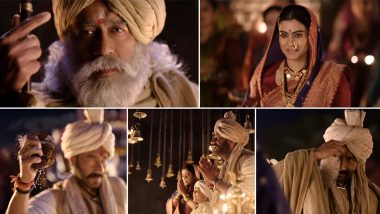 Tanhaji: The Unsung Warrior Song Maay Bhavani - Ajay Devgn and Kajol Celebrate Marathi Traditions in this Powerful Festive Track (Watch Video)