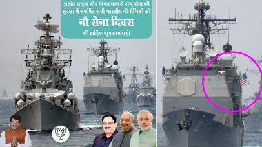 Manoj Tiwari, Delhi BJP Chief, Gets Trolled on Twitter for Greeting Naval Officers on Indian Navy Day 2019 with a Picture of Vessel With US Flag; Check Tweets