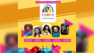 From Sachin Jigar Live Performance to Cultural Activities, Here's All You Need to Know About Panchmahotsav 2019