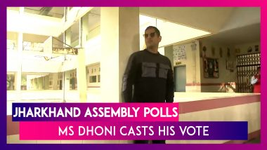 Jharkhand Assembly Elections: MS Dhoni Casts His Vote In Ranchi During The Third Phase Of Polling