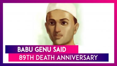 Babu Genu Said 89th Death Anniversary: Remembering Mumbai's Hero Of The Swadeshi Movement