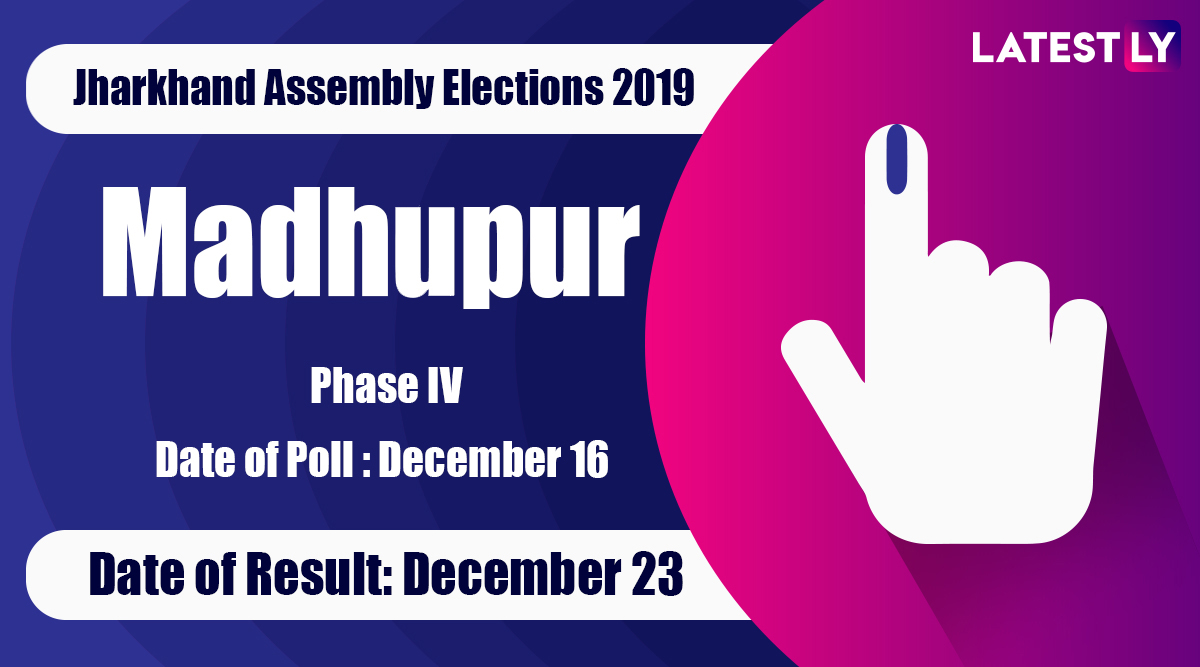 Madhupur Vidhan Sabha Constituency Result in Jharkhand Assembly Elections 2019: Raj Paliwar of BJP Wins MLA Seat