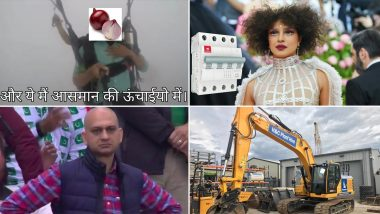 Year Ender 2019: From 'JCB Ki Khudai' and 'Land Kara De' to 'Disappointed Pakistani Fan' and Priyanaka Chopra at Met Gala 2019, Desi Funny Memes That Ruled the Year