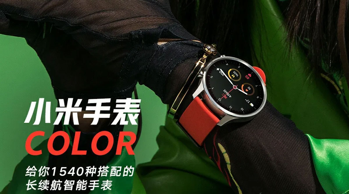 Xiaomi Mi Watch Color With Circular Display & Heart Rate Tracking Launched; Prices, Features & Specifications