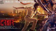 Darbar New Poster: Rajinikanth as a One Man Army Will Make Singham, Simmba and Sooryavanshi Proud