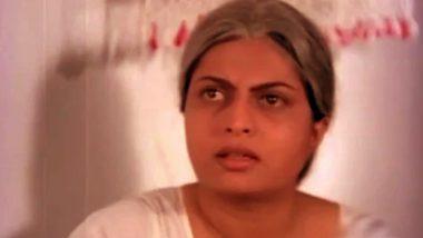 Sholay Actor Gita Siddharth Dies in Mumbai