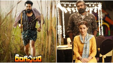 Filmfare Awards South 2019 Full Winners List: Rangasthalam, '96, Joseph and Nathicharami Win Big in Different Categories