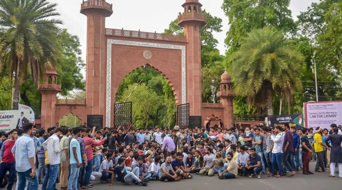 AMU Examinations Postponed Amid Anti-CAA Protests, New Dates of University Exams to be Announced Soon