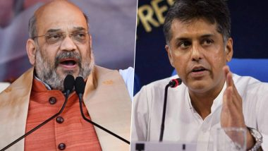 'Savarkar Laid Foundation of Two Nation Theory': Congress Hits Back at Amit Shah Amid Debate Over Citizenship Amendment Bill