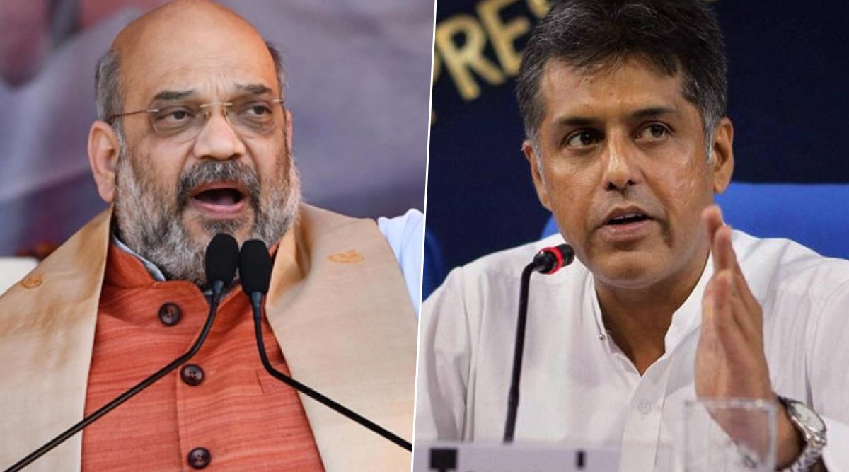'Savarkar Laid Foundation of Two Nation Theory': Congress Hits Back at Amit Shah Amid Debate Over Citizenship Amendment Bill