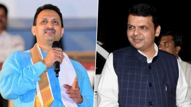 Devendra Fadnavis Rejects Anantkumar Hegde's Claim Over Rs 40,000 Crore Fund From Centre