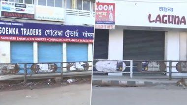 Assam: Bandh Called in Guwahati to Oppose Citizenship Amendment Bill 2019; Shops Shut, Normal Life Hit
