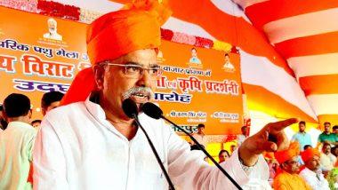 Unnao Rape Survivor Set on Fire: BJP MLA Raghvendra Pratap Singh Stokes Row, Says 'Even Lord Ram Can't Guarantee 100% Women Safety'