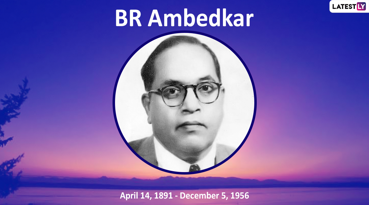 BR Ambedkar 63rd Death Anniversary: Mahaparinirvan Diwas 2019 Date, History and Significance of The Day to Remember The Father of Indian Constitution!