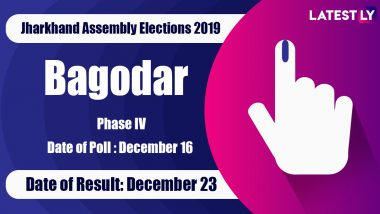 Bagodar Vidhan Sabha Constituency in Jharkhand: Sitting MLA, Candidates For Assembly Elections 2019, Results And Winners