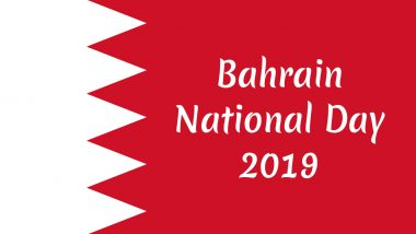 Bahrain National Day 2019: History And Significance of The Day to Celebrate Bahrain's Independence