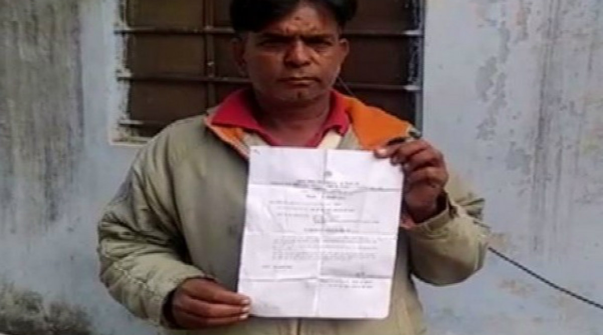 Rajasthan: Bank Issues Notice for 50 Paise, Refuses to Deposit It