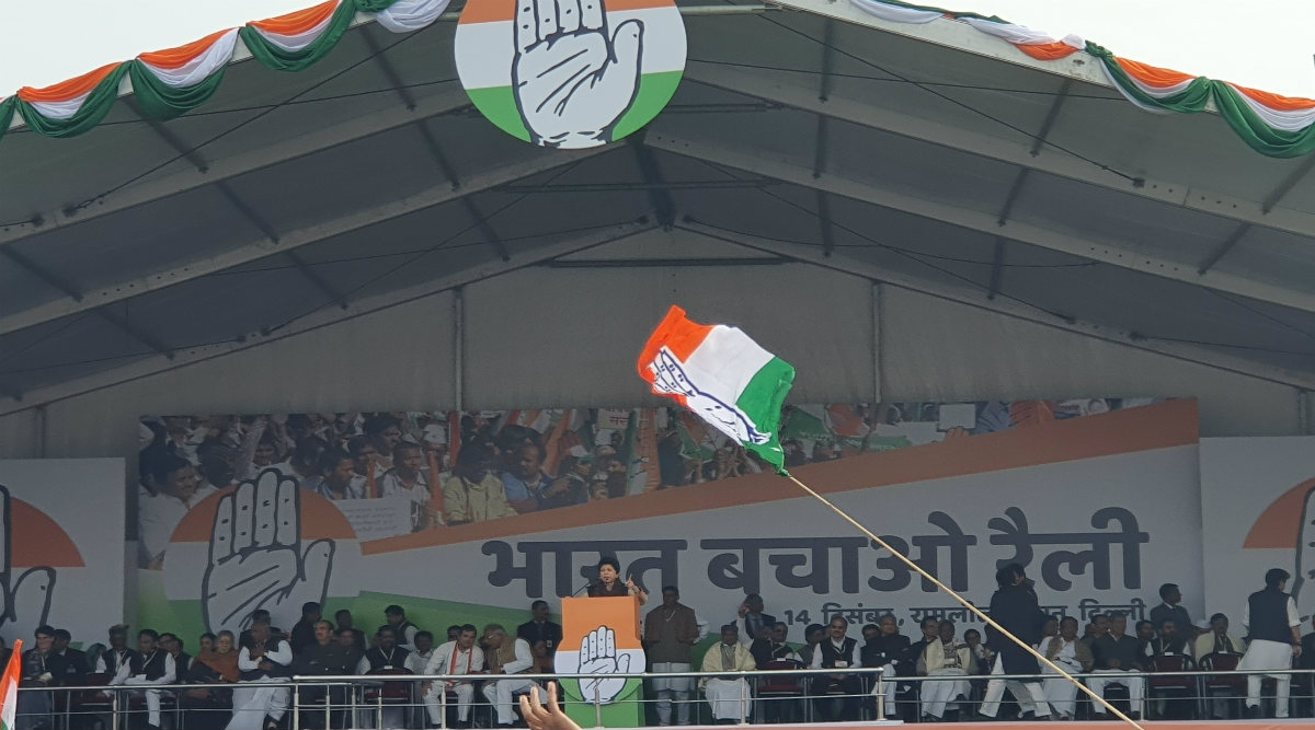 Congress Workers Sell Pakodas, Tea at Bharat Bachao' Rally to Mock BJP Govt Over 'Failure to Provide Jobs'