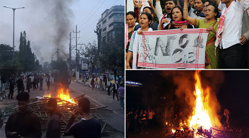 CAB Protest: Stone Pelted at Assam CM Sarbananda Sonowal's House, Protesters in Assam Set Ablaze Chabua And Panitola Railway Stations