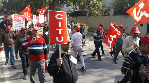 All India Strike Called by CITU on January 8 to Protest Against Privatisation of Public Sector Units