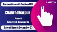 Chakradharpur (ST) Vidhan Sabha Constituency in Jharkhand: Sitting MLA, Candidates For Assembly Elections 2019, Results And Winners