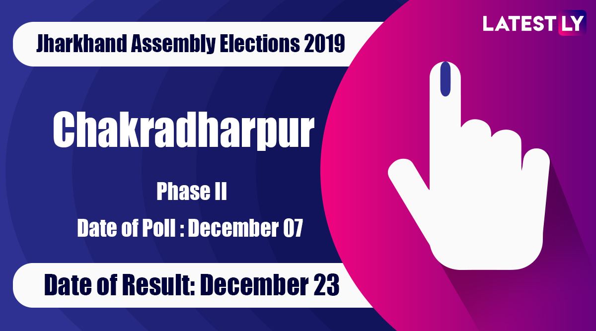 Chakradharpur (ST) Vidhan Sabha Constituency Result in Jharkhand Assembly Elections 2019: Sukhram Oraon of JMM Wins MLA Seat