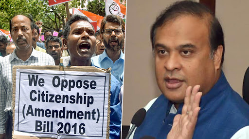 'Citizenship Amendment Bill Can't Be Secular, No Religious Persecution of Muslims in Neighbouring Countries', Says BJP MLA Himanta Sarma