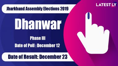 Dhanwar Vidhan Sabha Constituency in Jharkhand: Sitting MLA, Candidates For Assembly Elections 2019, Results And Winners