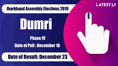 Dumri  Vidhan Sabha Constituency in Jharkhand: Sitting MLA, Candidates For Assembly Elections 2019, Results And Winners