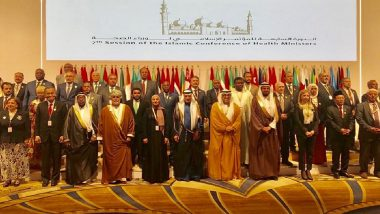 Anti-CAA Stir: Organisation of Islamic Cooperation Voice Concern Over Citizenship Act, Says Closely Following Developments
