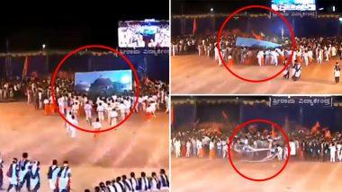 Karnataka School Students Enact Demolition of Babri Masjid at Function Attended by Union Minister Sadananda Gowda, Puducherry Governor Kiran Bedi, Watch Video