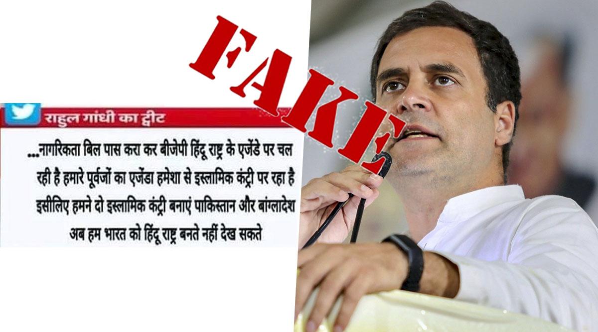 Did Rahul Gandhi Say His Ancestors Believed in Islamic Country? Here's The Truth Behind Viral Fake Tweet Attributed to Wayanad MP