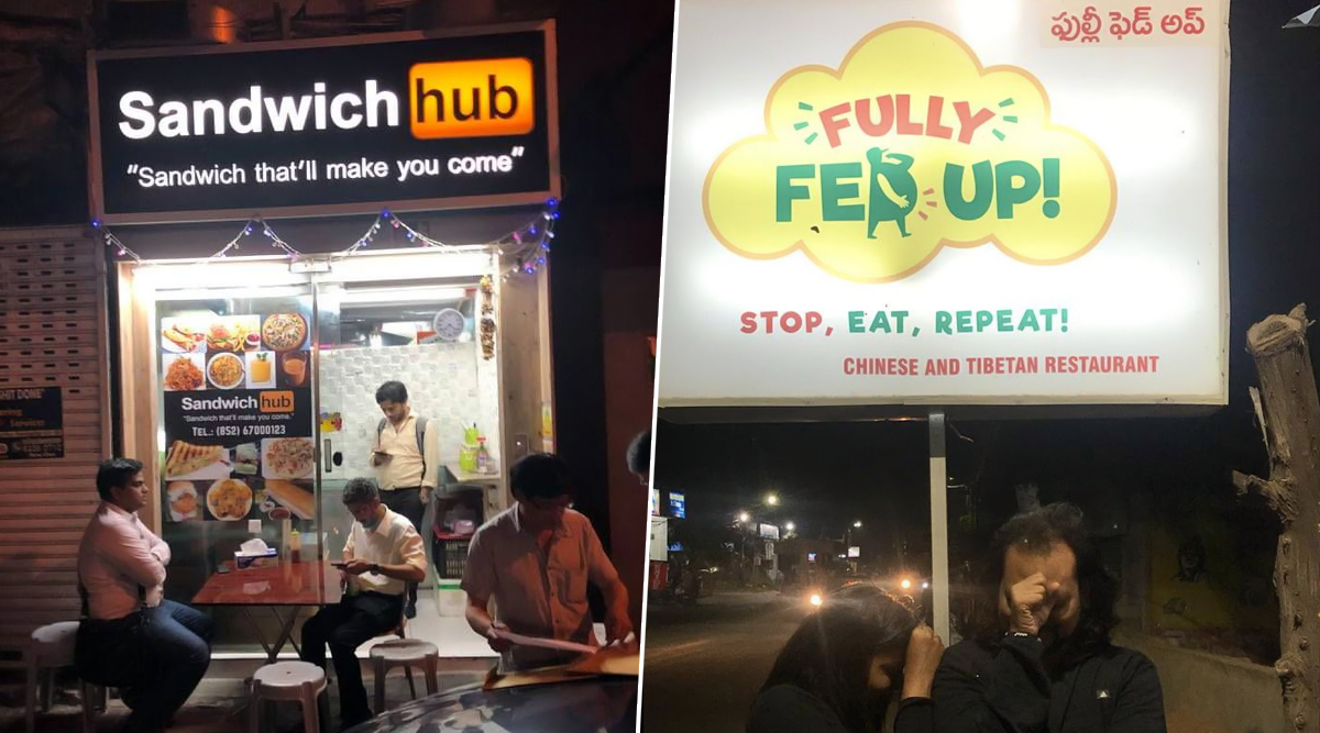 Zomato Asks Netizens for Creative Restaurant Names in India; From 'Second Wife' to 'Fully Fed Up' Twitterati Share Funniest Names of Hotels