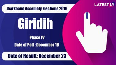 GiridihVidhan Sabha Constituency Result in Jharkhand Assembly Elections 2019: Sudivya Kumar of JMM Wins MLA Seat