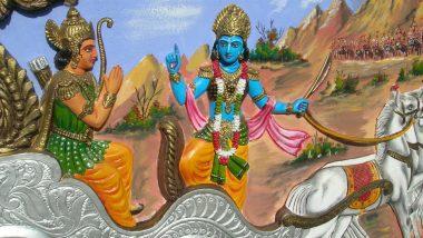 Gita Jayanti 2019 Date & Shubh Muhurat Time: Significance, Puja Vidhi and Story to Celebrate the Day of Bhagavad Gita