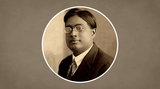 Satyendra Nath Bose 135th Birth Anniversary: Remembering Great Indian Physicist Who Invented 'God Particle'