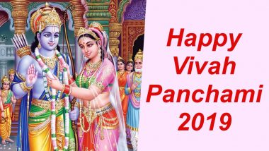 Vivah Panchami 2019 Wishes & Wedding Greetings: WhatsApp Stickers, Ram Sita Images, GIF Messages, Facebook Photos and SMS to Send on the Auspicious Festival