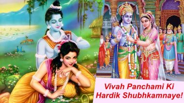 Vivah Panchami Images & HD Wallpapers For Free Download Online: Wish Happy Vivah Panchami 2019 With Beautiful WhatsApp Messages and GIF Greetings