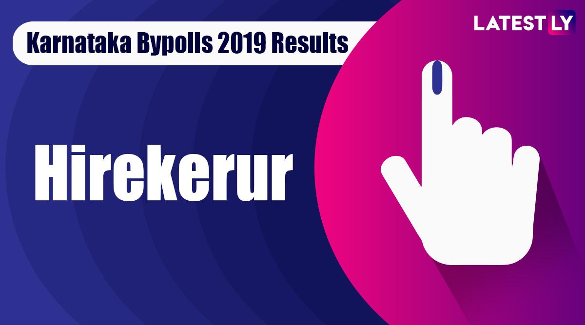 Hirekerur Bypoll 2019 Result Live: BC Patil of BJP Wins MLA Seat