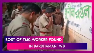 West Bengal: Body Of TMC Worker Found In A Pond In Madhabdihi Village, Bardhaman