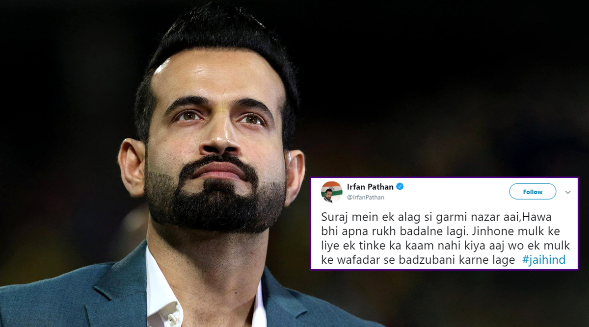 Irfan Pathan Voices His Opinion on Protests Against Citizenship Amendment Bill As Other Top Cricketers Maintain Silence Despite Demands for Their Reactions on Twitter